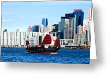 Chinese Junk Sail In Hong Kong Harbor Greeting Card