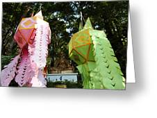 Chinese Lanterns - Wat Phrathat Doi Suthep - Chiang Mai Thailand - 01132 Greeting Card