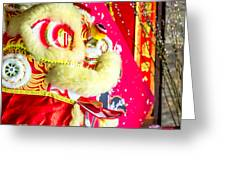 Chinese Lion Head Greeting Card