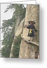 Chinese Monk Walking Along On Mountain Pathway Greeting Card