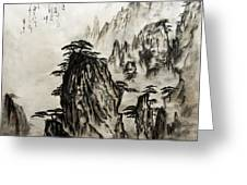 Chinese Mountains With Poem In Ink Brush Calligraphy Of Love Poem Greeting Card