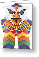 Chinese New Year Lion Dance Illustration Greeting Card