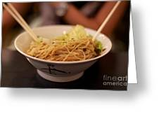 Chinese Noodle Dish Greeting Card