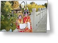 Chinese Opera Children - Traditional Chinese Opera Costumes. Greeting Card