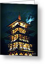 Chinese Pagoda At Night With Full Moon Greeting Card