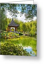 Chinese Pagoda Greeting Card