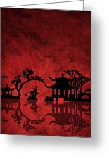Chinese Red Greeting Card
