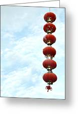 Chinese Red Lampion  Greeting Card