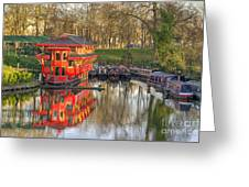 Chinese Reflections  Greeting Card