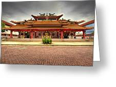 Chinese Temple Paved Square Greeting Card