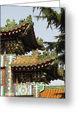 Chinese Temple Roofs Greeting Card