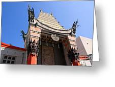 Chinese Theatre In Hollywood Greeting Card