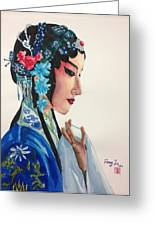 Chinese Traditional Beauty Greeting Card