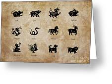 Chinese Zodiac Greeting Card by Delphimages Photo Creations
