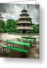 Chinesischer Turm I Greeting Card