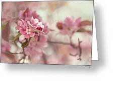 Chintz Greeting Card