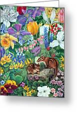 Chipmunk Garden Greeting Card