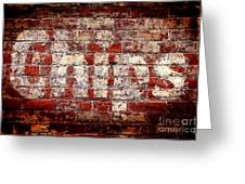 Chips Brick Wall Greeting Card