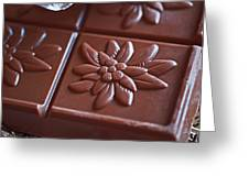 Chocolate Flower  Greeting Card
