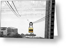 Chongqing Cable Car Greeting Card