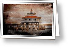 Choptank River Lighthouse Greeting Card
