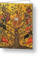 Christ And The Apostles Greeting Card