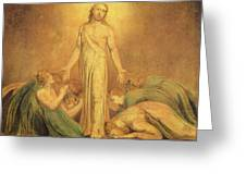 Christ Appearing To The Apostles After The Resurrection Greeting Card