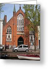 Christ Church Of England In Amsterdam Greeting Card