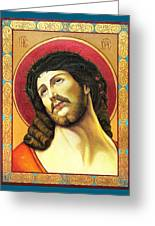 Christ Crowned With Thorns Greeting Card