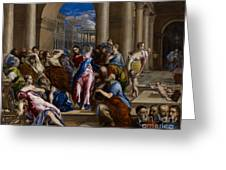 Christ Driving The Money Changers From The Temple Greeting Card