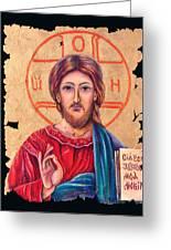 Christ Icon Fresco Greeting Card