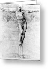 Christ On The Cross Greeting Card by Michelangelo Buonarroti