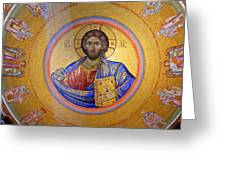 Christ Pantocrator -- No.4 Greeting Card