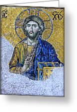 Christ Pantocrator II Greeting Card