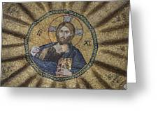 Christ Pantocrator Surrounded By The Prophets Of The Old Testament 1 Greeting Card