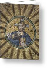 Christ Pantocrator Surrounded By The Prophets Of The Old Testament 2 Greeting Card