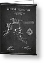 Christ Revolver Patent Drawing From 1866 - Dark Greeting Card