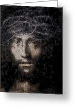 Christ Suffering Greeting Card