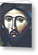 Christ The Judge Greeting Card