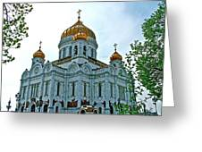 Christ The Savior Cathedral In Moscow-russia Greeting Card