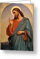 Christ Weeping Over Jerusalem Ary Scheffer Greeting Card