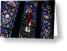 Christ Window Greeting Card
