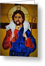 Christ With A Lamb Greeting Card