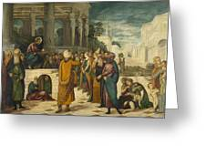 Christ With The Adulterous Woman Greeting Card