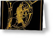 Christian Initial Letter D Greeting Card