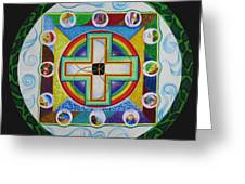 Christian Sand Mandala Greeting Card