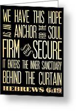 Christian Scriptural Bible Verse - Hebrews Greeting Card
