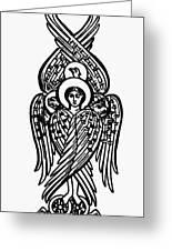 Christianity Tetramorph Greeting Card