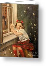 Christine By The Window - 1945 Greeting Card