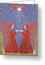 Christmas 77 Greeting Card by Gillian Lawson